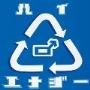 ハイ♂エナジー/Yes!ハイ♂エナジーNo!ポイ捨て [R3RCD-030]