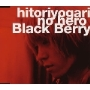 Black Berry/ひとりよがりのヒーロー [SRSS-101]