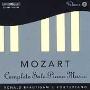 ロナルド・ブラウティハム/Mozart: Complete Solo Piano Music Vol 8 / Ronald Brautigam [BISCD895]