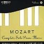 ロナルド・ブラウティハム/Mozart: Complete Solo Piano Music Vol 10 / Ronald Brautigam [BISCD897]