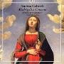 ブレーメン・ヴェゼル=ルネサンス/A. Gabrieli: Madrigali e Canzoni / Cordes, Weser Renaissance [CD999642]